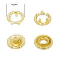 Кнопка трикотажная 10,5мм Золото (кольцо) NewStar нерж. Упаковка-1440шт