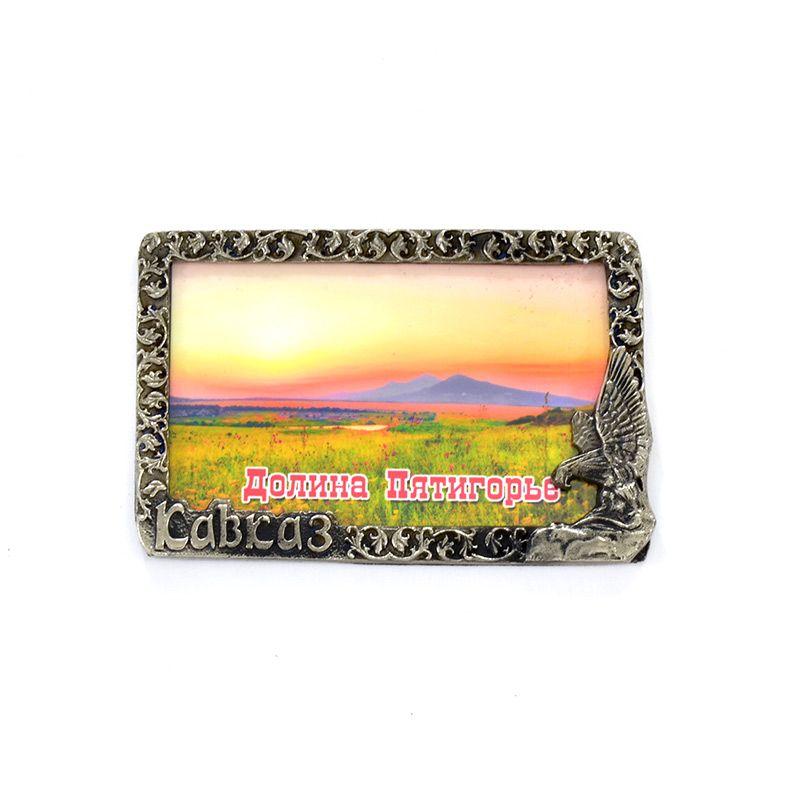"Магнит-рамка ""Кавказ. Долина Пятигорье"""