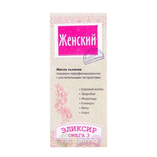 Эликсир Женский