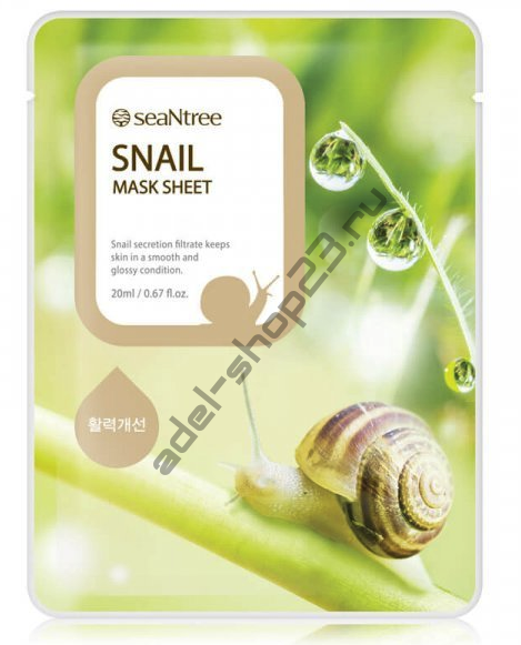 "SEANTREE - Тканевая маска ""Snail"" Mask Sheet"