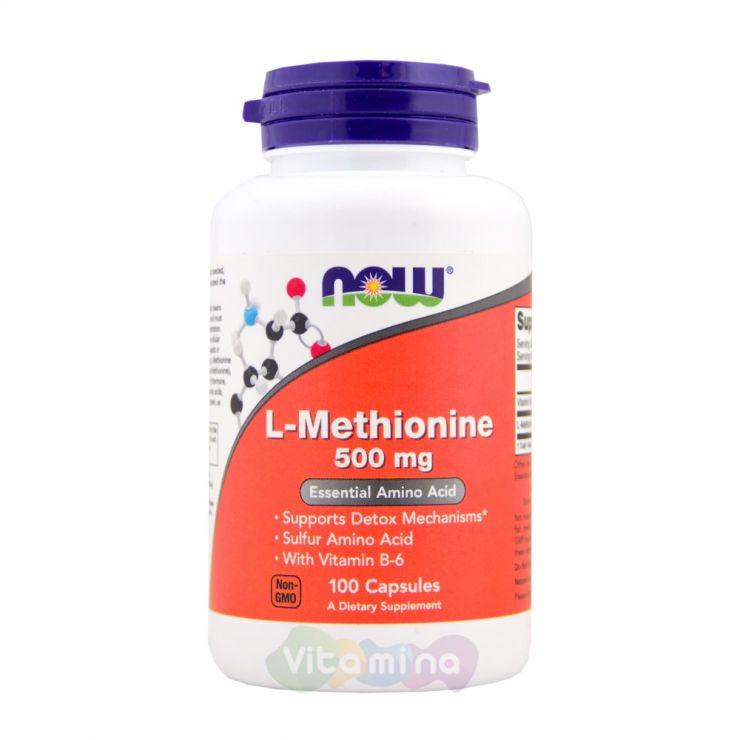 L-Метионин 500 мг. - 100 капс