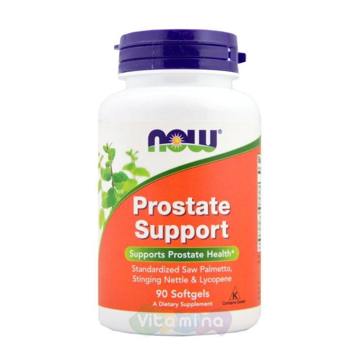 Prostate support (Поддержка простаты) 90 капс.
