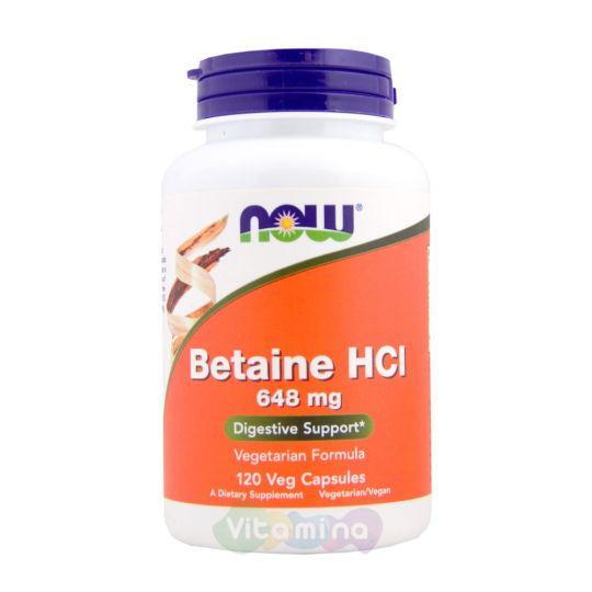 Betaine (Бетаин), 120 капс