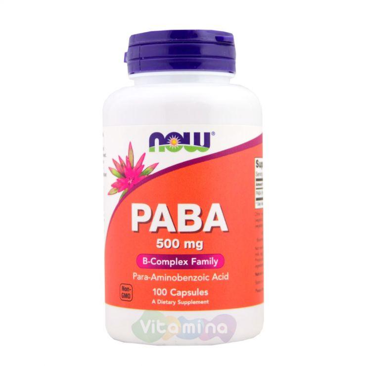 PABA (Парааминобензойная кислота) 500 мг, 100 капс