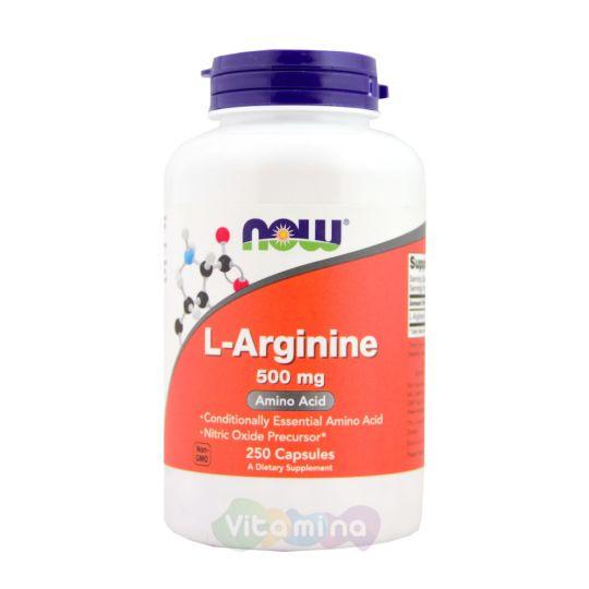 L-Аргинин 500 мг. 250 капс.