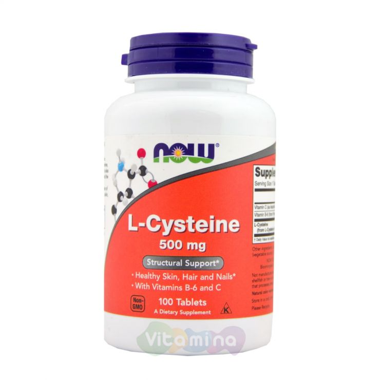 L-Цистеин 500 мг. - 100 табл