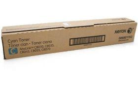 Тонер-картридж оригинальный Xerox 006R01702
