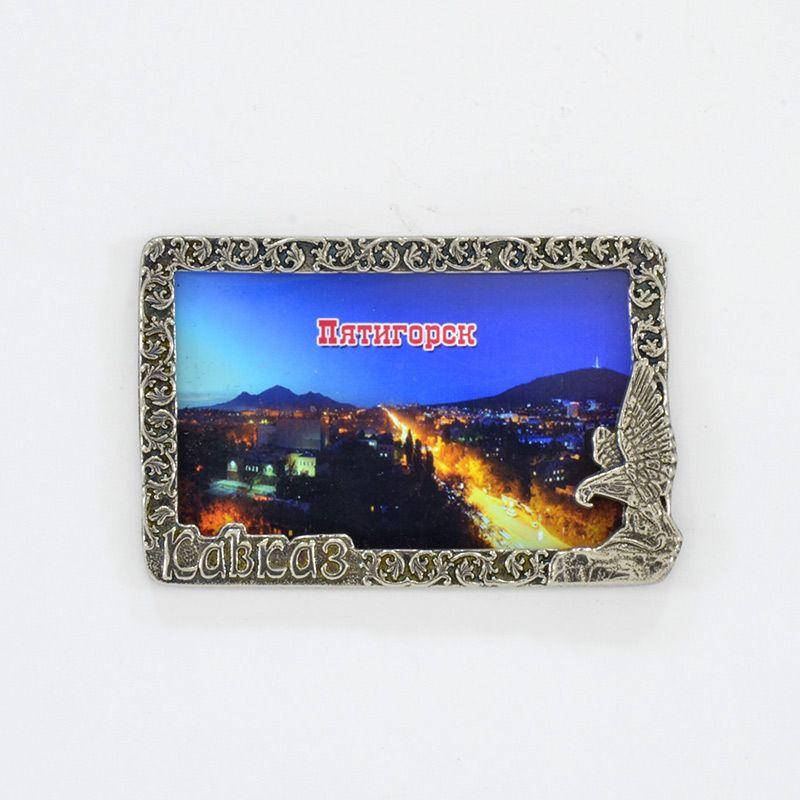 """Магнит """"Кавказ. Панорама Пятигорска - 3"""""""