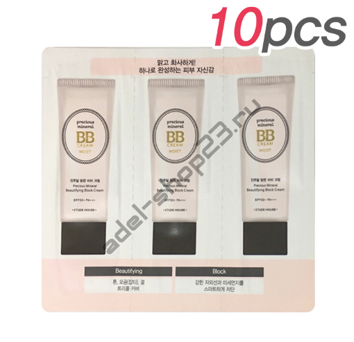ETUDE HOUSE - Precious Mineral BB Cream Moist пробник