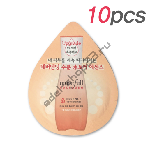 ETUDE HOUSE - Moistfull Collagen Essence 1ml пробник