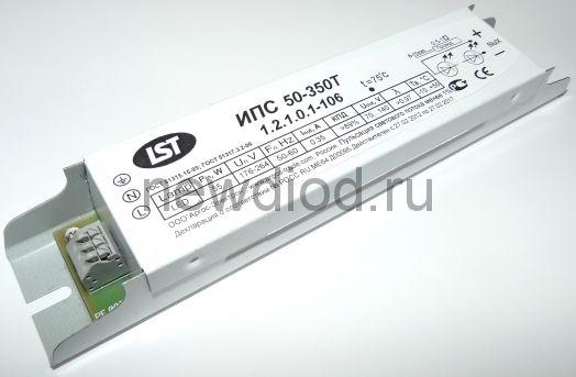 Источник питания Аргос ИПС50-300Т IP20 ЭКО 0110