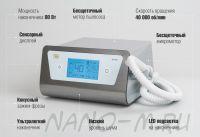 Педикюрный аппарат FeetLiner Prime с пылесосом и подсветкой - вид 8