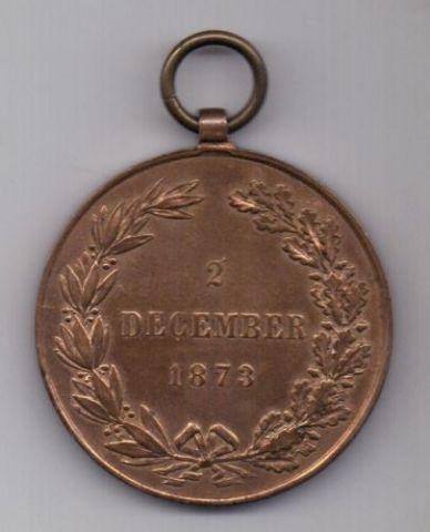 медаль 1873 г. AUNC Австрия. Венгрия