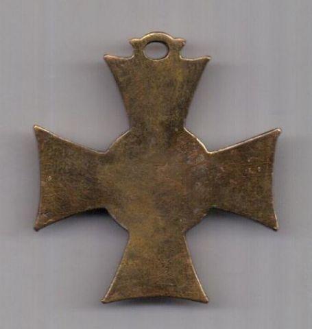крест 1912-1913 г. AUNC Австрия. Венгрия