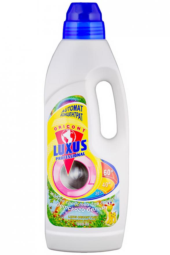 Жидкое  средство для стирки детского белья LUXUS PROFESSIONAL (Люксус Профешинал) 1000мл