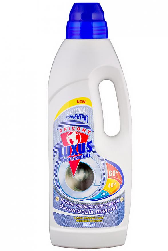 Жидкое  средство для стирки джинс. одежды LUXUS PROFESSIONAL (Люксус Профешинал) 1000мл