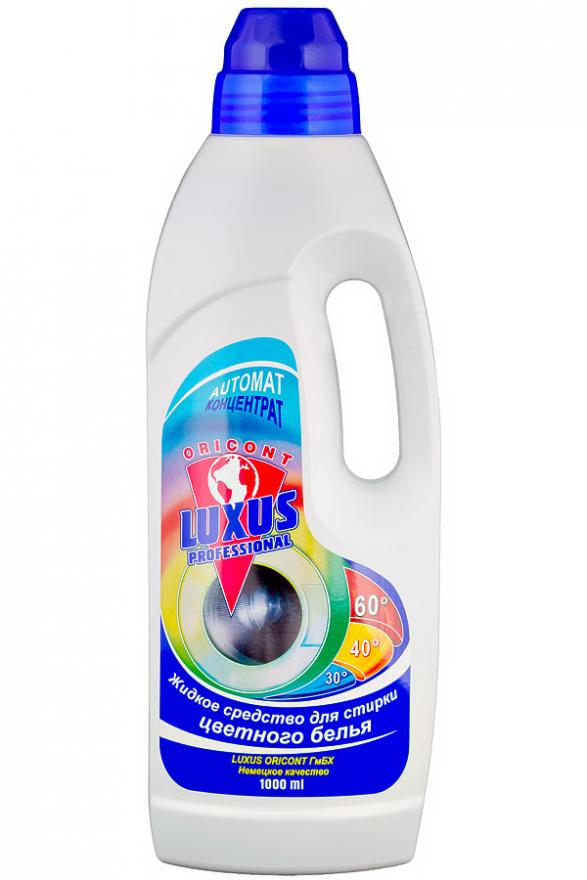 Жидкое  средство для стирки цветного белья LUXUS PROFESSIONAL (Люксус Профешинал) 1000мл