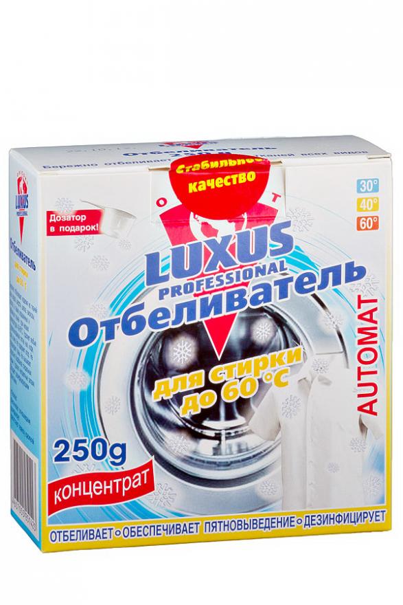 Отбеливатель для стирки до 60 градусов LUXUS PROFESSIONAL (Люксус Профешинал) 250 г