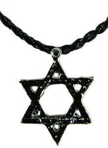 Медальон металлический Звезда