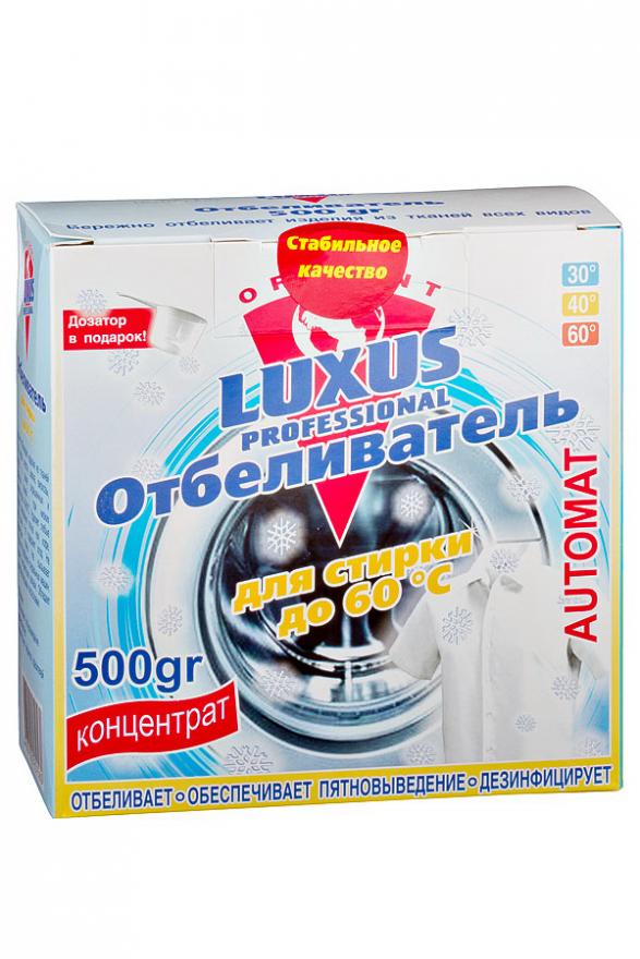 Отбеливатель для стирки до 60 градусов LUXUS PROFESSIONAL (Люксус Профешинал) 500 г