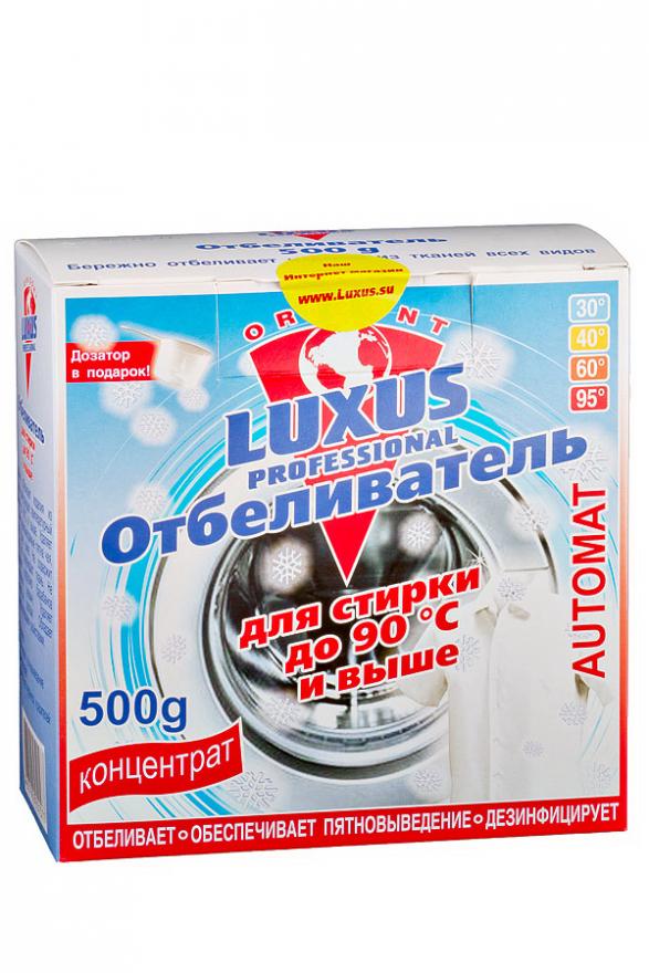 Отбеливатель для стирки до 90 градусов LUXUS PROFESSIONAL (Люксус Профешинал) 500 г