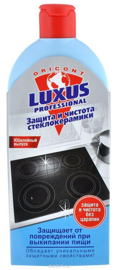 """Средство для чистки """"Защита и чистота стеклокерамики"""" LUXUS PROFESSIONAL (Люксус Профешинал) 500 мл"""