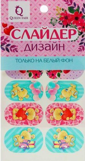 """Слайдер-дизайн для ногтей """"Милые мишки"""""""