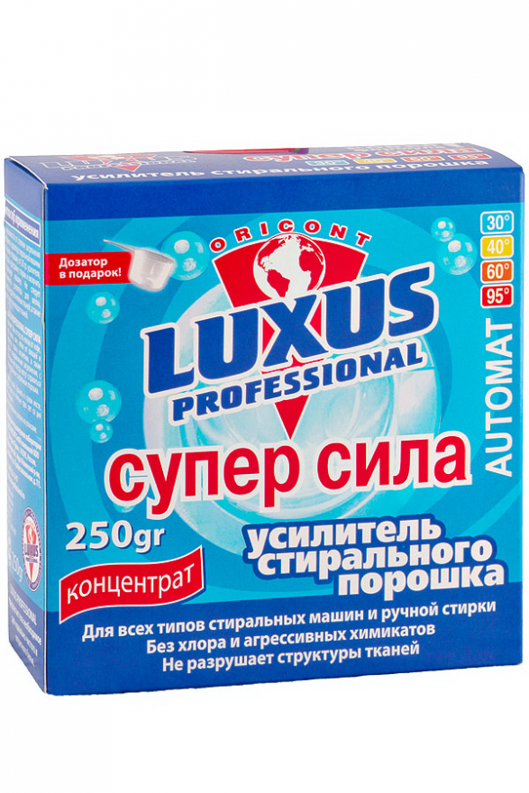 Усилитель стирального  порошка Супер Сила LUXUS PROFESSIONAL (Люксус Профешинал) 250 г