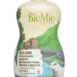 Средство для мытья посуды, овощей, фруктов с маслом Лаванды Концентрат BioMio (БиоМио) 450 мл