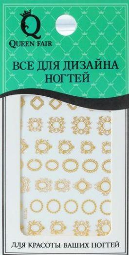 """Наклейки для ногтей """"Орнамент"""", цвет золотой"""