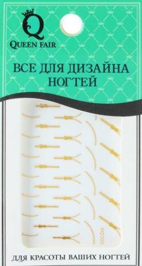 """Наклейки для ногтей """"Молния"""", цвет золотой"""