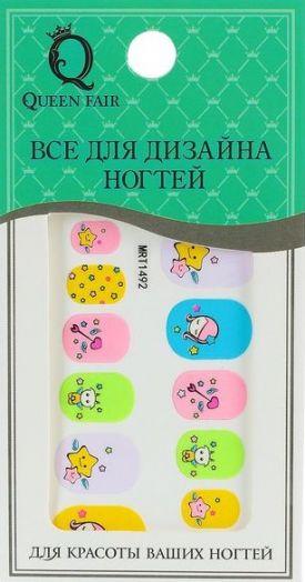 """Наклейки для ногтей детские """"Звёздочки"""", цвета МИКС"""