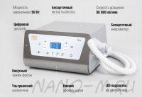 Педикюрный аппарат FeetLiner Flex с пылесосом и подсветкой - вид 8