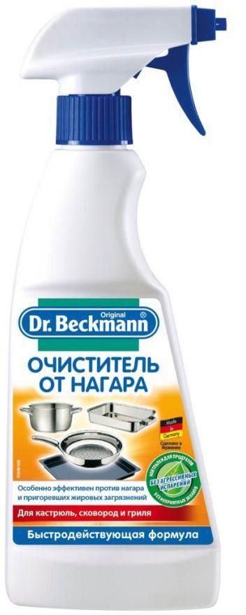 Очиститель от нагара (кастрюль, сковород, гриля) Dr.Beckmann (Доктор Бекман) 375 мл