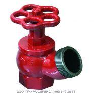 Клапан (вентиль) пожарный прямой КПК-65-2 муфта/цапка