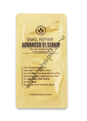 PURITO - Snail Repair Advanced 91 Serum 1g  пробник