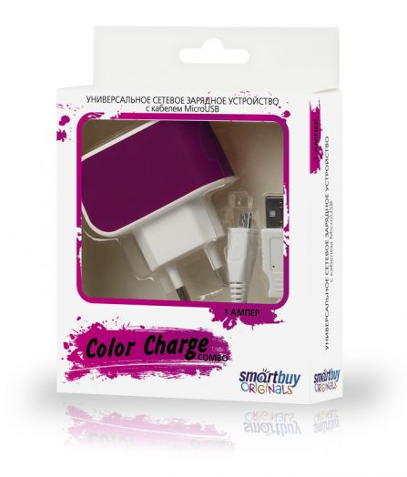 СЗУ SmartBuy COLOR CHARGE Combo, 2А, USB + кабель MicroUSB, фиолетовый