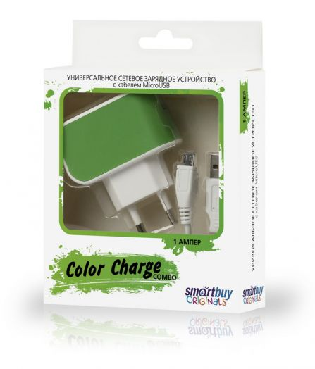 СЗУ SmartBuy COLOR CHARGE Combo, 2А, USB + кабель MicroUSB, зеленое