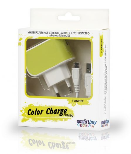 СЗУ SmartBuy COLOR CHARGE Combo, 2А, USB + кабель MicroUSB, желтое