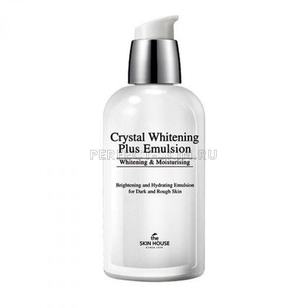 The Skin House Crystal Whitening Plus Booster Ampoule  - Концентрированная ампульная сыворотка «Кристал Уайт»