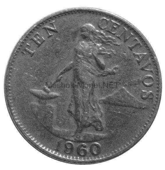 Филиппины 10 сентаво 1960 г.