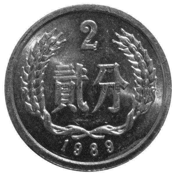 Китай 2 фэн 1987 г.
