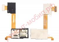 Шлейф для Sony M2 ( D2303 / D2305 / D2306 ) Sim карты и и слотом памяти