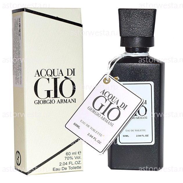 Giorgio Armani Acqua Di Gio, 60 мл (ПОД ЗАКАЗ)