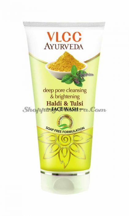 Гель для умывания Куркума Тулси VLCC Ayurveda Deep Pore Cleansing Haldi and Tulsi Facewash