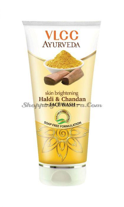 Гель для умывания Куркума Сандал VLCC Ayurveda Skin Brightening Haldi and Chandan Face Wash