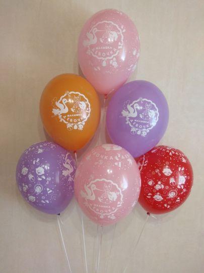 Малышка Девочка латексные шары с гелием