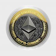 10 рублей, ЭФЕРИУМ-РУБЛЬ, Биткоин криптовалюта, с гравировкой