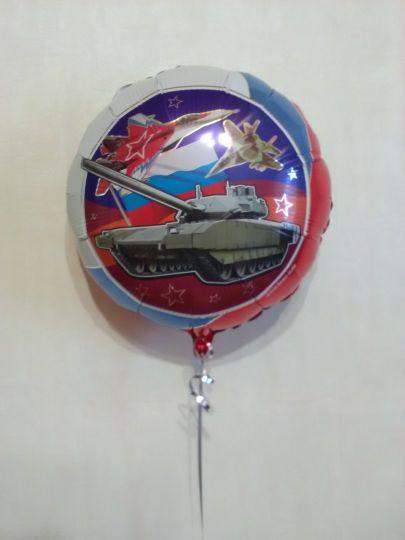 Патриот шар фольгированный с гелием
