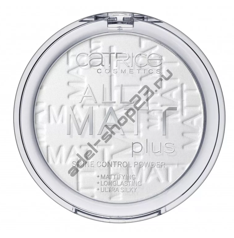 Catrice - Пудра All Matt Plus – Shine Control Powder